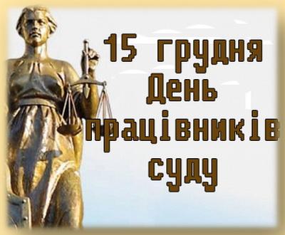 http://kma.court.gov.ua/userfiles/cydu.jpg